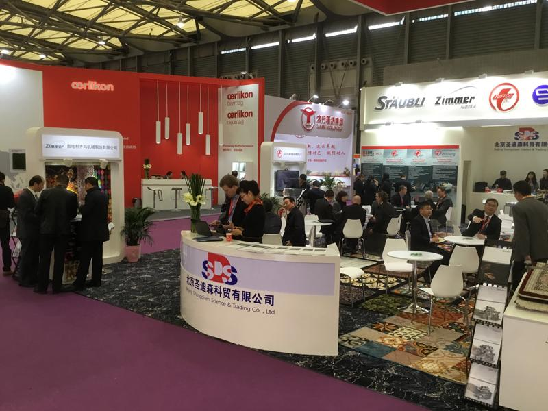 DOMOTEX Asia / CHINAFLOOR has opened its doors